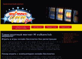 Maininfonews.ru thumbnail