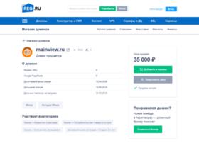 Mainview.ru thumbnail