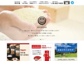 Maishoan.co.jp thumbnail