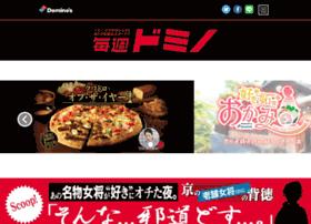 Maishu-dominos.jp thumbnail