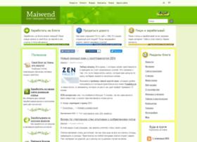 Maiwend.ru thumbnail