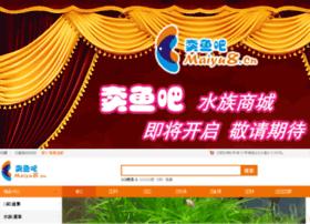 Maiyu8.cn thumbnail