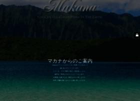 Makana.co.jp thumbnail