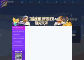 Makarihin.net thumbnail