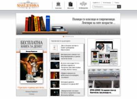 Makedonika.mk thumbnail