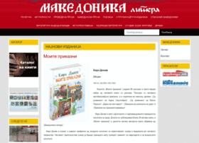 Makedonikalitera.mk thumbnail