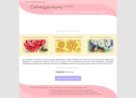 Makeschema.ru thumbnail