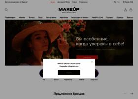 Makeup.com.ua thumbnail