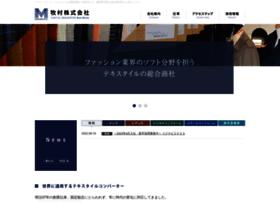 Makimura.co.jp thumbnail