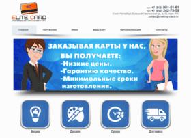 Making-card.ru thumbnail