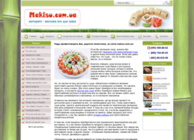 Makisu.com.ua thumbnail