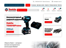Makita-line.ru thumbnail