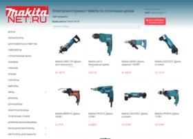 Makita.net.ru thumbnail