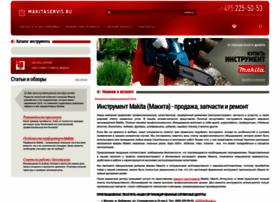 Makitaservis.ru thumbnail