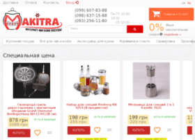 Makitra.kiev.ua thumbnail