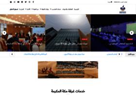 Makkahcci.org.sa thumbnail