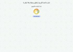Makkaheshraf.gov.sa thumbnail
