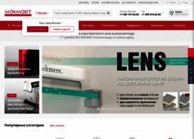 Makmart.ru thumbnail