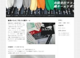 Makoname.jp thumbnail