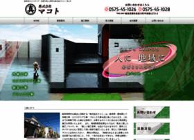 Makoto5000.jp thumbnail