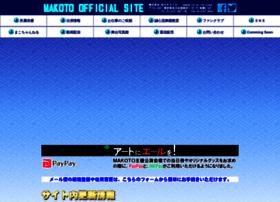 Makotonokokoro.net thumbnail