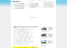 Makotosports.co.jp thumbnail