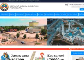 Maktaral.gov.kz thumbnail