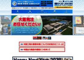 Maku-sign.jp thumbnail