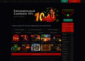 Makuha.ru thumbnail