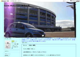 Makuhari-windy.blog.so-net.ne.jp thumbnail