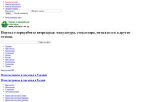 Makulaturi.net.ua thumbnail
