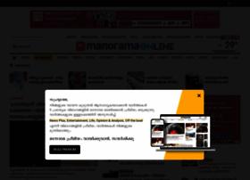 Malayalamanorama.com thumbnail