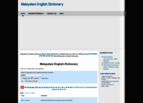 Malayalamenglishdictionary.com thumbnail