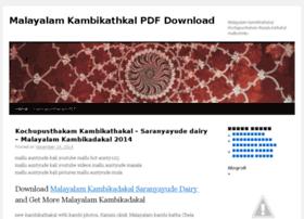 Malayalamkambikathakalpdf.wordpress.com thumbnail
