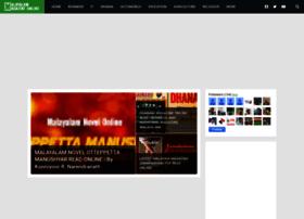 Malayalammagazineonline.blogspot.ae thumbnail
