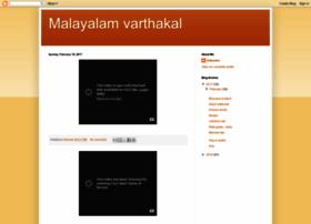 Malayalamnewsonlineintouch.blogspot.ae thumbnail