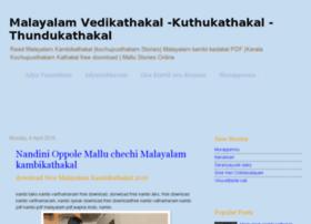 Malayalamvedikathakal.blogspot.com thumbnail