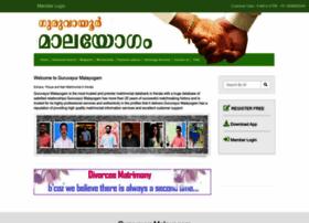 Malayogamguruvayur.com thumbnail