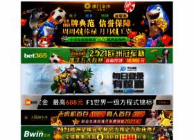 Malaysiacuti.com thumbnail