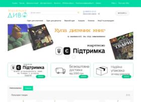 Malenkedivo.com.ua thumbnail