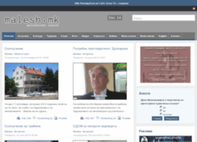 Malesh.mk thumbnail