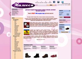 Malgosia.kiev.ua thumbnail