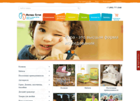 Malish-butik.ru thumbnail