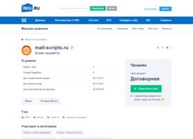 Mall-scripts.ru thumbnail