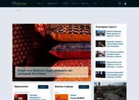 Malls.ru thumbnail