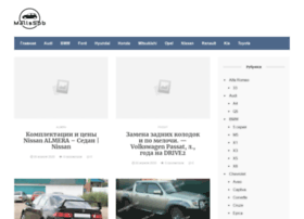 Mallsspb.ru thumbnail