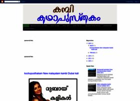 Mallukambipusthakam.blogspot.in thumbnail