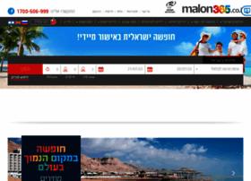 Malon365.co.il thumbnail