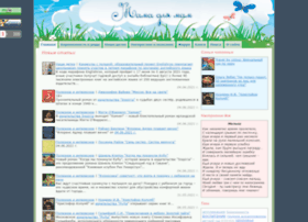 Mam2mam.ru thumbnail