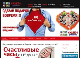 Mama-roma.od.ua thumbnail